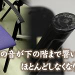 アルミニウムの専門メーカー 安田株式会社様