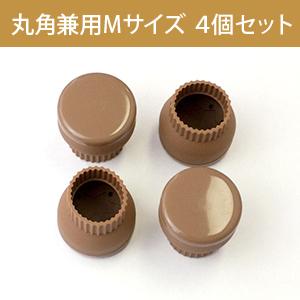 WAKI 家具のスベリ材キャップM(丸角兼用) Cwe012
