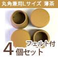 家具のスベリ材CAPWAKI   CWE-013F ソフトL