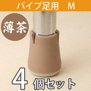 WFスリム ベージュECセンヨウ EC-002 M18-23