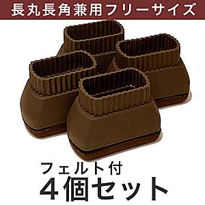 家具のスベリCAP袋ECセンヨウ CWE-024FナガDB