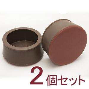 家具のスベリ材 丸キャップ 3L Cwe-027