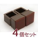 家具のスベリ材 角キャップ L Cwe-031