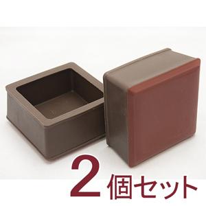 家具のスベリ材 角キャップ 3L Cwe-033