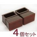 家具のスベリ材 長角キャップ 2545 Cwe-035