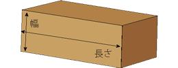 長角脚タイプ