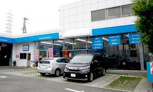 ネッツトヨタ中央大阪外環大東店 様外観