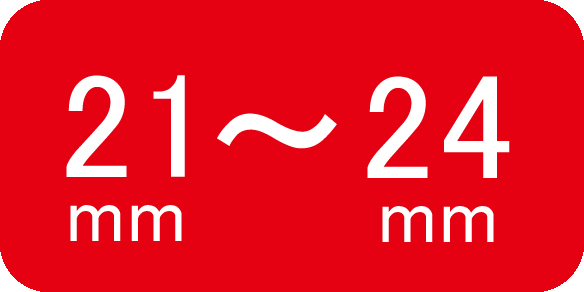 適合サイズ21~24mm