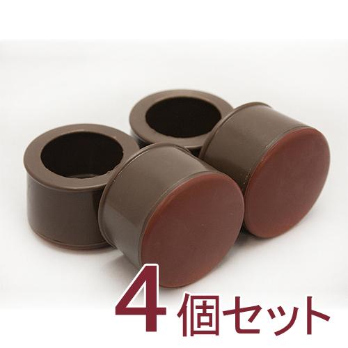 Cwe-026 家具のスベリ材 丸キャップLL