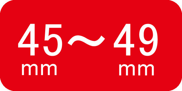 適合サイズ45~49mm