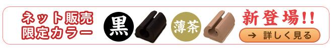 イスを引きずる音・床のキズ防止パイプイス用椅子脚カバー。ネット販売限定カラー。
