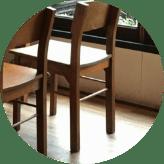 椅子が重い